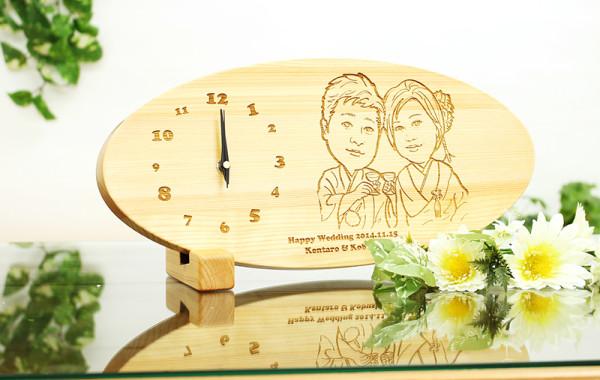 似顔絵ヒノキ時計「Smile」